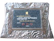 九鼎装饰荣获杭州装修公司最佳样板房
